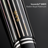 Pelikan Souverän® M805 Limited Edition Raden Royal Platinum Fountain Pen