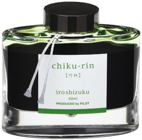 Pilot Iroshizuku Fountain Pen 50 ml Bottle Ink - Chiku-Rin - KSGILLS.com | Online Penshop Malaysia