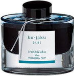 Pilot Iroshizuku Fountain Pen 50 ml Bottle Ink - Ku-Jaku - KSGILLS.com | Online Penshop Malaysia
