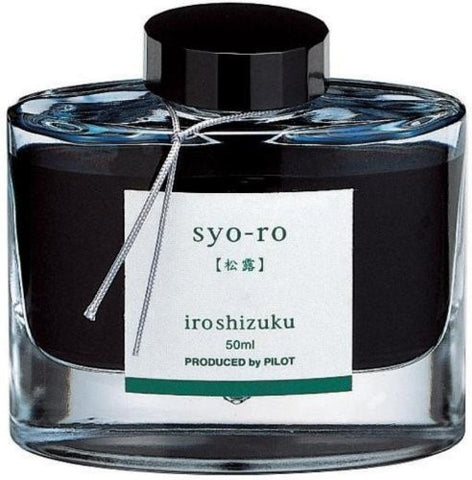 Pilot Iroshizuku Fountain Pen 50 ml Bottle Ink - Syo-Ro - KSGILLS.com | Online Penshop Malaysia