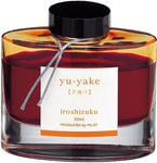 Pilot Iroshizuku Fountain Pen 50 ml Bottle Ink - Yu-Yake - KSGILLS.com | Online Penshop Malaysia