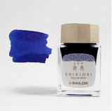 Sailor Shikiori Ink Yonaga (Long Autumn Night) - 20 ml Bottle