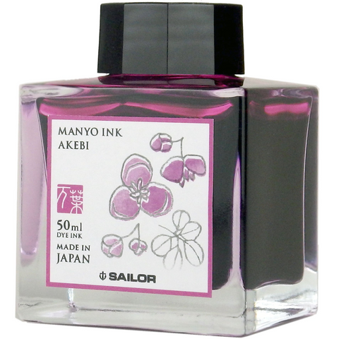 Sailor Ink Bottle 50ml Manyo Fountain Pen - Akebi (Eggplant)
