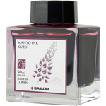 Sailor Ink Bottle 50ml Manyo Fountain Pen - Kuzu (Wine Berry) - Manyo Ink
