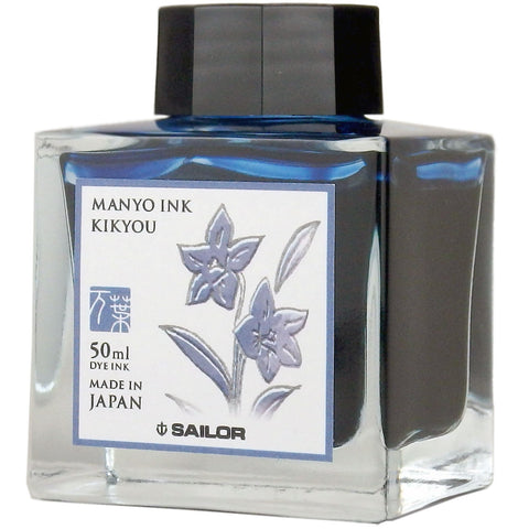 Sailor Ink Bottle 50ml Manyo Fountain Pen - Kikyou (Mariner Blue)