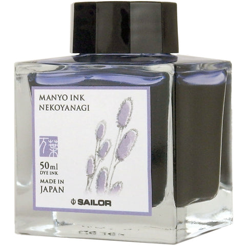 Sailor Ink Bottle 50ml Manyo Fountain Pen - Nekoyanagi (Biloba Flower Violet)