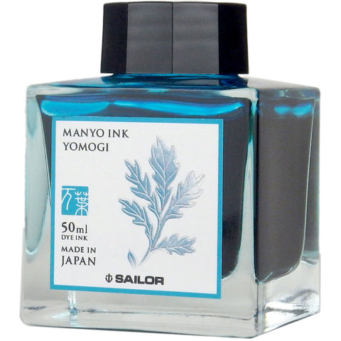 Sailor Ink Bottle 50ml Manyo Fountain Pen - Yomogi (Cerulean Blue)