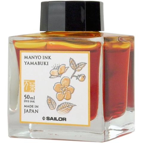 Sailor Ink Bottle 50ml Manyo Fountain Pen - Yamabuki (Saffron)