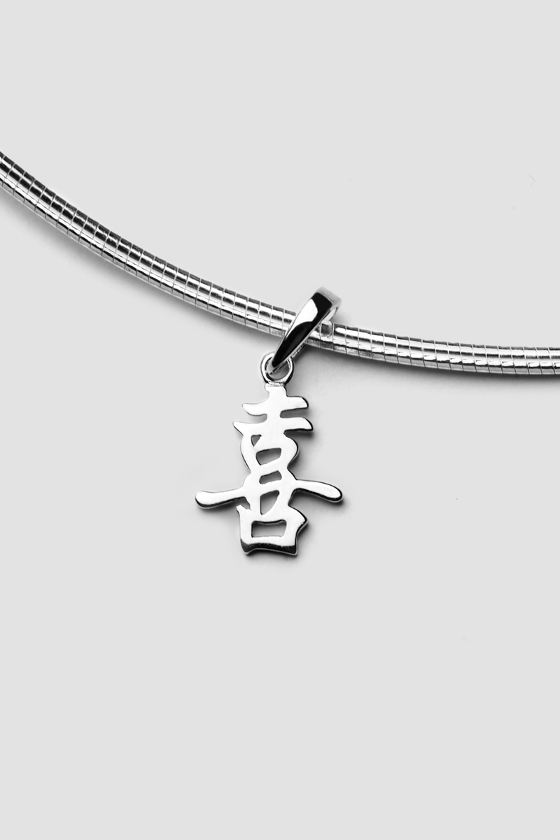 Happiness Hanzi Pendant