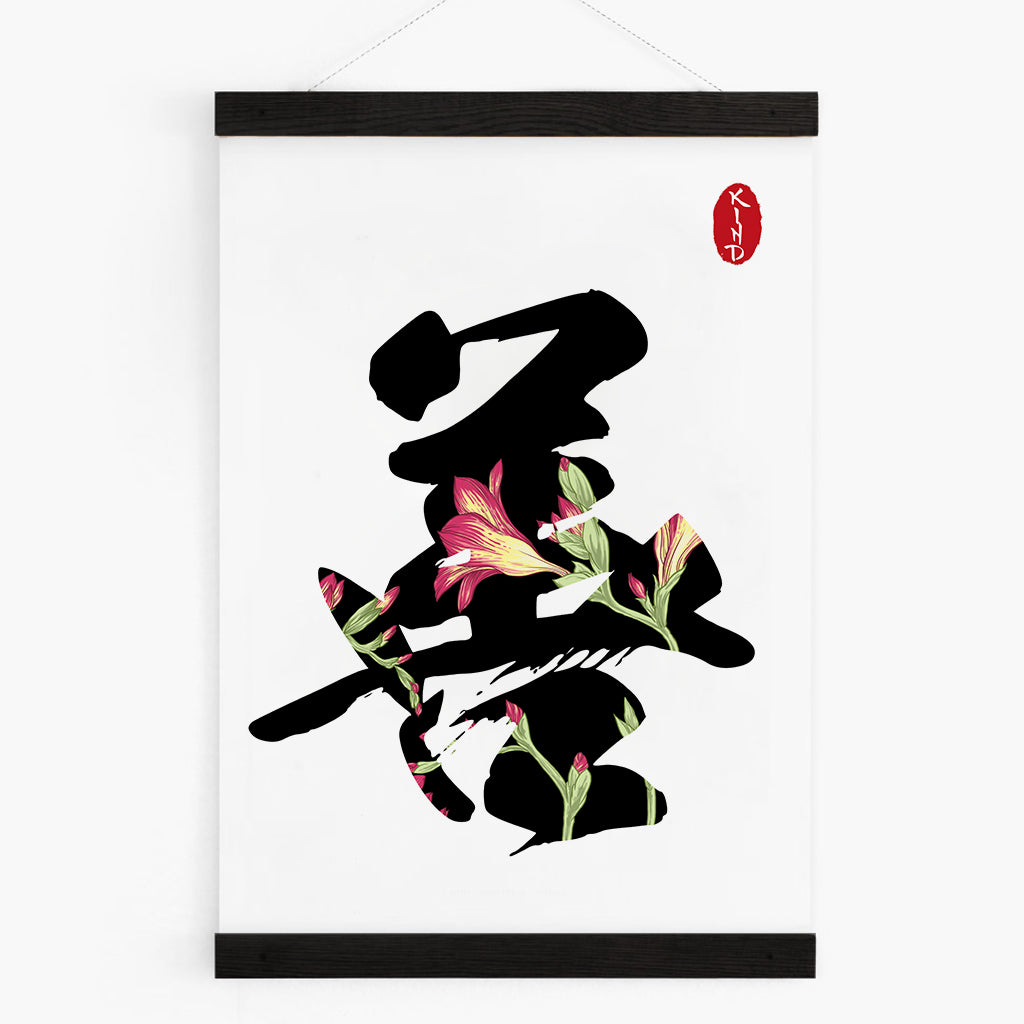 Japanese Chinese Calligraphy Personalised Flower Print