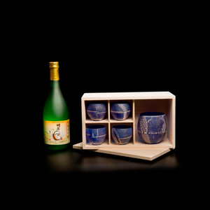Haku Summer Sake Set For Four