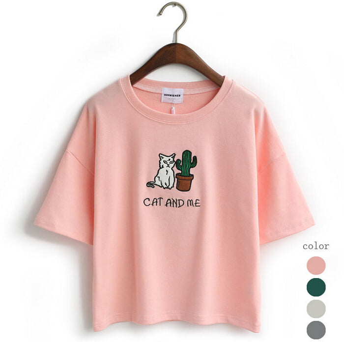 Cat and me T-Shirt