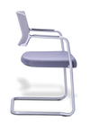 SILLA VISITANTE COOL RE-790/G - offimobile