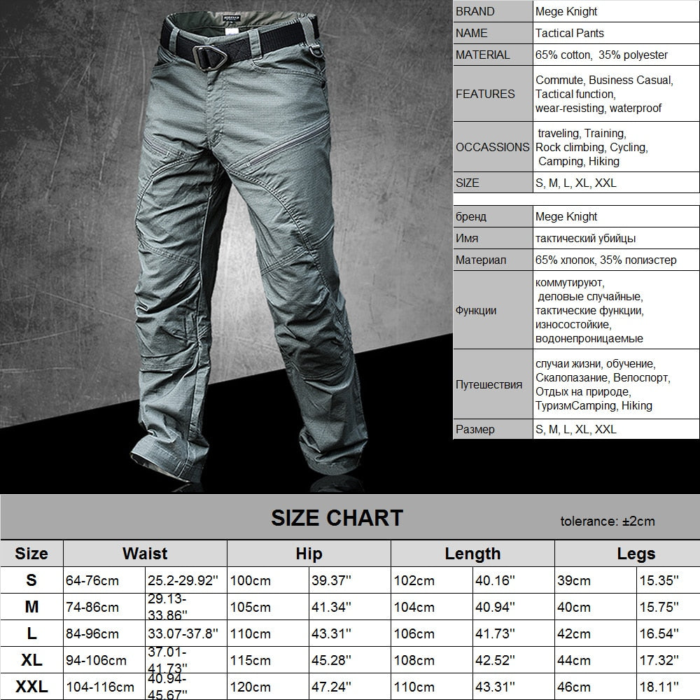 MEGE KNIGHT Military Tactical Combat RipStop Poly/Cotton Men's Trouser Cargo Pants - 3 Colors