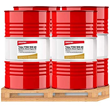 $599 each (BUY 4) 15W40 T700 CK-Synthetic Diesel Engine Oil - 55 Gallon Drum