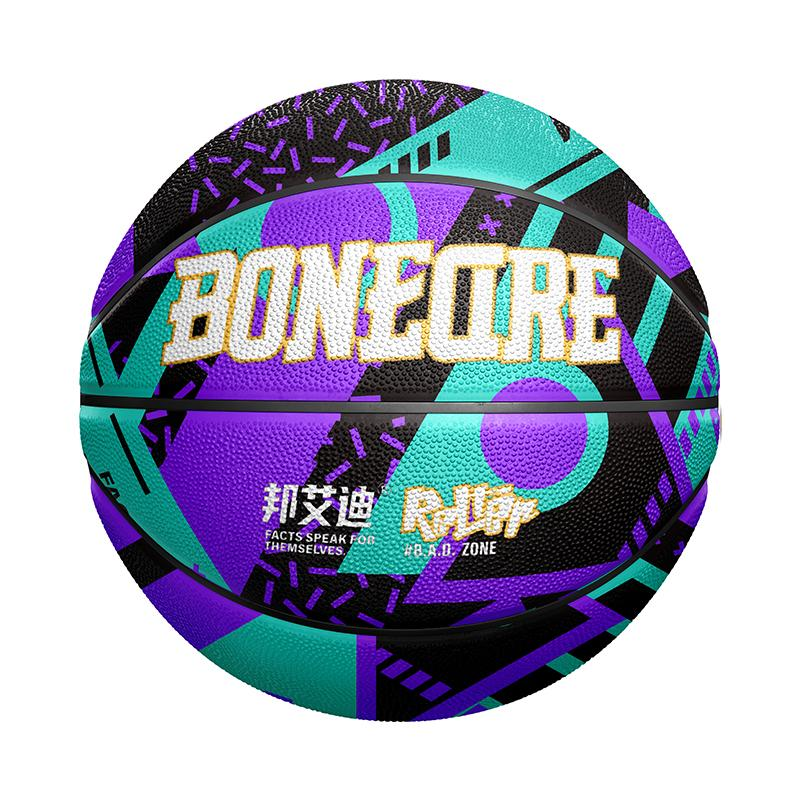 Indoor/Outdoor Full-painted Basketball - Size 7 - Soulsfeng