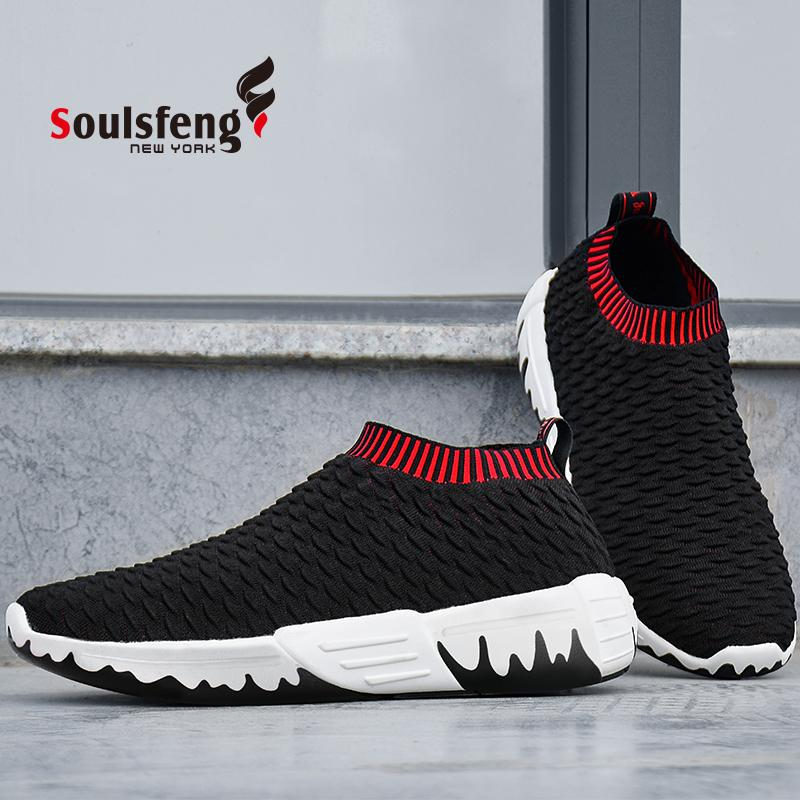 Freeknit Scale One-piece Sneaker - Soulsfeng
