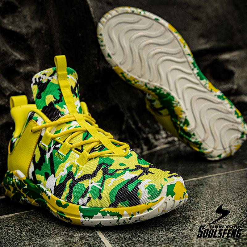 Soulsfeng Camouflage Olympic Sneaker - Soulsfeng