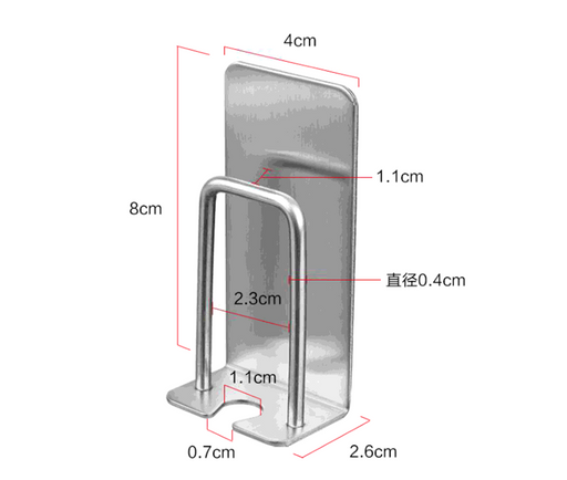 Wall Mounted Tooth Brush Holder & Cup Holder Silver Stainless Steel