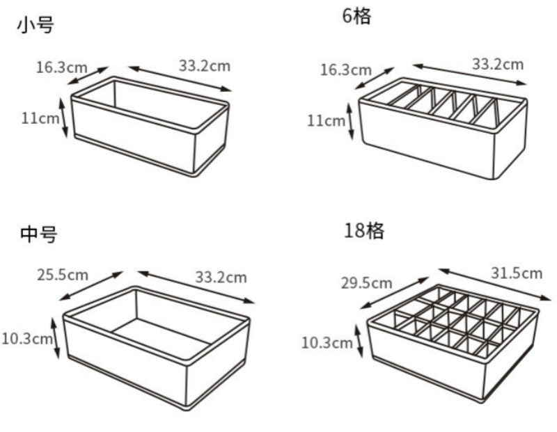 Drawer Organizer for Clothes Linen Cotton Comfortable Touch Lightweight 4 Sizes Natural White - Caroeas
