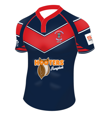 Bangers Jersey 2016