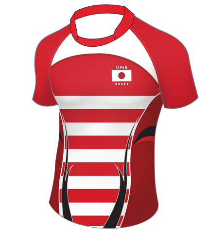 Japan Supporter Jersey