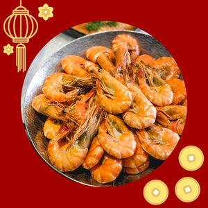Seafood Buffet on Chinese New Year (5 Feb)