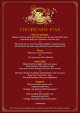 CHINESE NEW YEAR - SET MENU 12 FEB 21