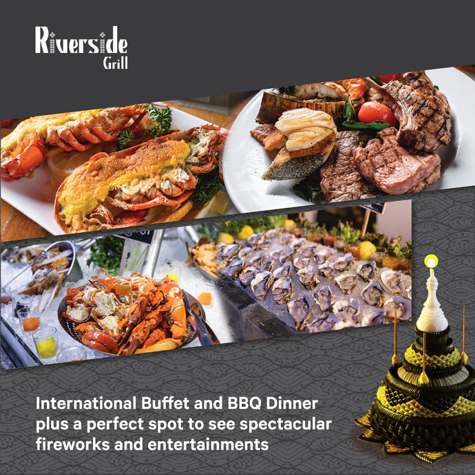 International Gala Buffet on 22 Nov.