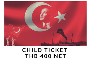 TTA Turkish National Day Dinner - children ticket
