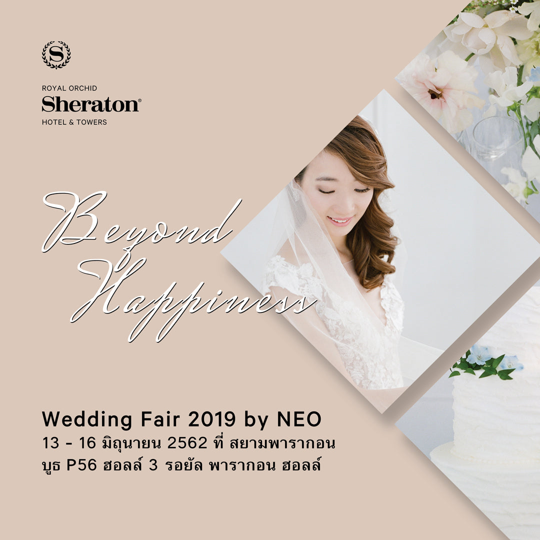 Wedding-Fair-2019-by-NEO-Flyer-TH-Banner-1080x10802.jpg