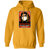 REVOLUTION AND FIGHT Pullover Hoodie
