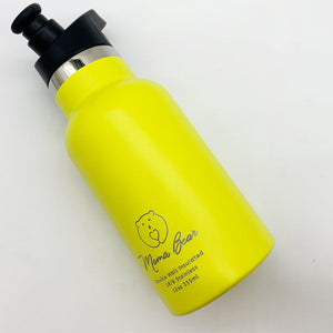 Mama Bear Stainless Steel Double Wall Insulated Bottle 12oz/355ml Lemon Yellow