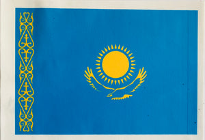 Flag of Kazakhstan Edible  Prints