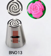 Russian Tulip Piping Nozzle  For Cake Icing Decoration