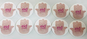 Eid Mubaruk Stickers