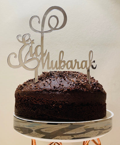 Looped METALLIC EID MUBARAK (ARABIC) CAKE TOPPER