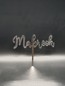 Mabrook Silver Cake Topper!