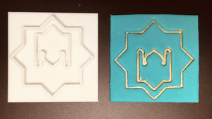 Arabesque Embosser stamp