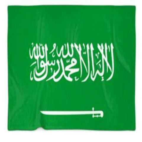 Saudi Arabia  Flag Customized Blanket