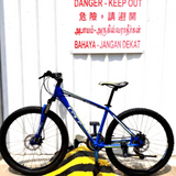 GT Aggressor 2.0 Hardtail Mountain Bike