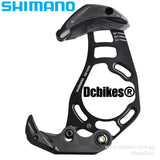 Shimano Saint Iscg 05 MTB Single Speed Chain Guide 34T - 38T SM-CD50