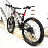 26er Cannondale Rize Full Air Suspension Mountain Bike