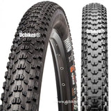 Maxxis 29 X 2.35 Ikon 3C MaxxSpeed EXO Tubeless Ready MTB Folding Tyres (2 Tires)