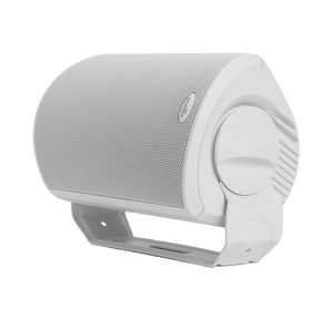 Polk Outdoor Speaker White Polk Atrium5 Outdoor Loudspeaker - Pair