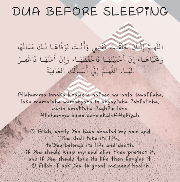 Dua Before Sleeping - Pink - Hanging Scroll Canvas