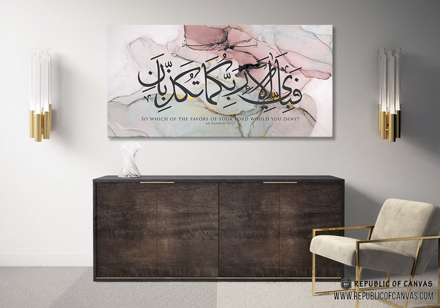 Surah Ar-Rahman - The Beneficent - Verse 55:13 - Pastel Rose - Canvas Poster