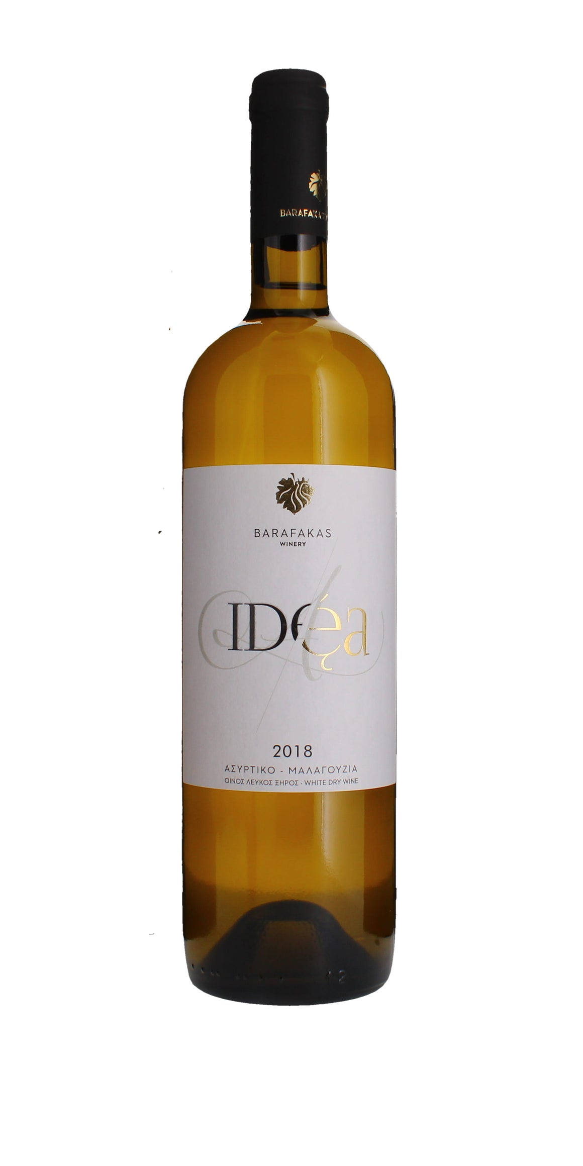 Barafakas Idea White 2018
