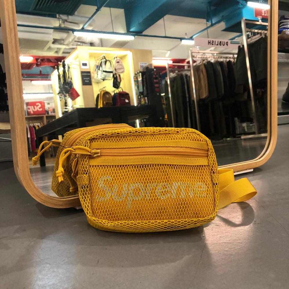 Supreme SS20 Small Shoulder Bag - Yellow