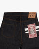 Momotaro Wide Straight Mens Jeans - 15.7oz Zimbabwe Cotton Selvedge Denim / Indigo - GTB Stripe Momotaro Jeans Jeans